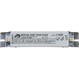 ИПС 50-350Т IP20 ЭКО